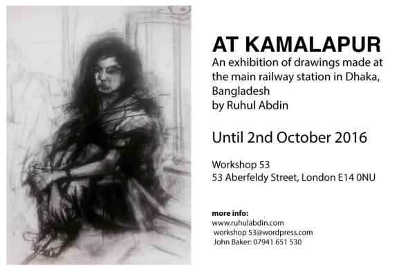 draft-at-kamalapur-exhibition-version-2