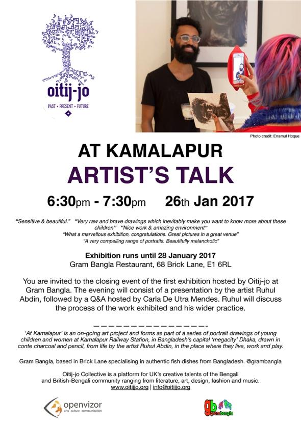 Poster - At Kamalapur - Artists Talk Gram Bangla Version 1