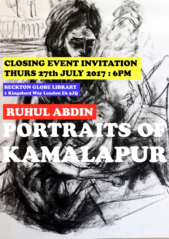 Portraits of Kamalapur Exhibition Invitation